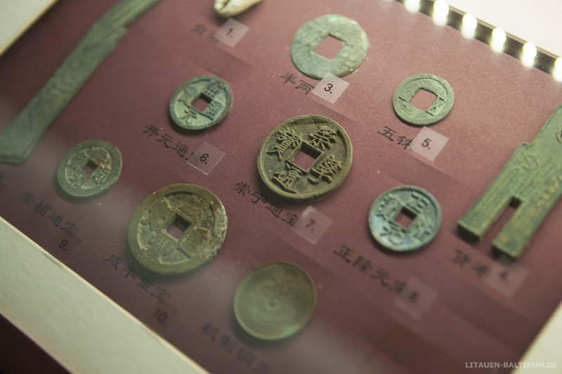 vilnius-geldmuseum-5362-1308